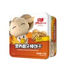 方广营养磨牙棒饼干 核桃味90G