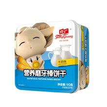 方广营养磨牙棒饼干 牛奶味 90G