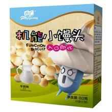 方广机能小馒头 80G 牛奶味