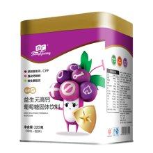 方广婴儿金装A+益生元高钙葡萄糖2017-11到期