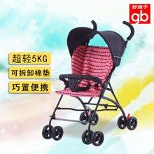 Goodbaby/好孩子 橙红色轻便伞把推车轻便透气可折叠婴儿推车(6个月-3岁) D306-M321RB