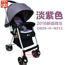 Goodbaby/好孩子 浅紫色蜂鸟超轻便携夏可躺折叠宝宝伞车婴儿手推车(0-3岁) D829-HN212PP