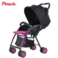 Pouch超轻便婴儿手推车儿童伞车折叠便携可坐躺双向宝宝bb车冬夏 A08