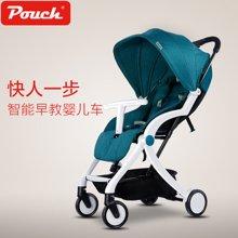 POUCH智能早教婴儿推车可坐可躺轻便折叠婴儿车便携式高景观伞车S350