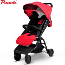 Pouch旅行婴儿车小推车轻便伞车超轻便携儿童车四轮婴儿推车 A10