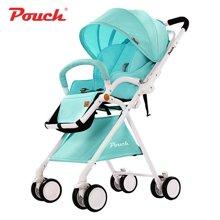 pouch婴儿推车新款A06双向款超轻便携可坐可躺避震伞车折叠宝宝婴儿车