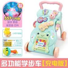 宝宝多功能学步车手推车玩具婴儿童防侧翻助步车6-7-18个月1岁YZDZ999-1