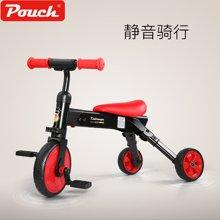 Pouch儿童折叠三轮车童车骑行滑行二合一免充气EVA轮轻便减震安全骑行