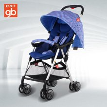 好孩子蜂鸟婴儿手推车可躺可坐儿童全篷轻便婴儿推车(蓝色(D819-N207BB))