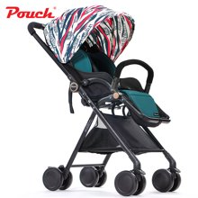 pouch婴儿推车超轻便携高景观可坐可躺避震伞车折叠宝宝婴儿车夏