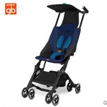 Goodbaby/好孩子 超小便携随身登机婴儿口袋推车(6个月-3岁) POCKIT