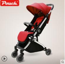Pouch婴儿推车超轻便携式伞车可折叠新生儿手推车避震宝宝童车P70
