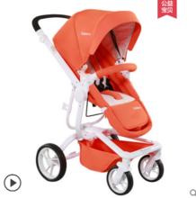 德国Quintus昆塔斯高景观婴儿推车带睡篮可坐可躺冬夏可用宝宝车