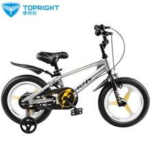 途锐达儿童自行车18寸男女宝宝3 5 6 8岁一体轮单车童车 闪电豪华款