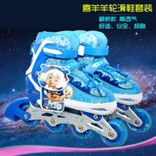 喜羊羊yy-333可调大小儿童闪光PU轮溜冰鞋轮滑鞋旱冰鞋儿童套装特价