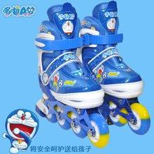 哆啦A梦正品直排轮滑鞋男女八轮闪光溜冰鞋儿童全套装可调滑冰鞋
