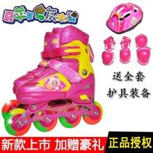 喜羊羊与灰太狼卡通正版授权轮滑鞋八轮发光儿童溜冰鞋套装可调大小旱冰鞋