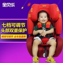 宝贝乐儿童安全座椅车载婴儿汽车用宝宝安全坐椅9个月-12岁bbl-012浣熊卡拉 红色