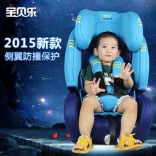 宝贝乐儿童安全座椅车载婴儿汽车用宝宝安全坐椅9个月-12岁 bbl-012浣熊卡拉蓝色