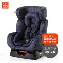好孩子CS888-W0-7岁儿童汽车安全座椅((CS888W-L014满天星))