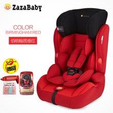 zazababy 汽车用婴儿童安全座椅宝宝车载用9个月-12岁 za-2180