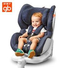Goodbaby/好孩子 双向安装防侧撞击缓冲吸能王汽车安全座椅(0-4岁) CS868