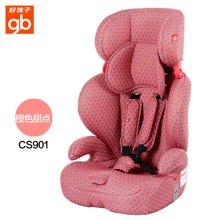 好孩子汽车用儿童安全座椅 宝宝高速车载坐椅9个月-12岁(CS901香橙甜点)