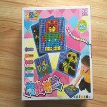 邦迪  2015新款JYX-005 环保无害 智力美术魔法拼盘 儿童早教益智塑料拼图 智力宝宝拼插玩具