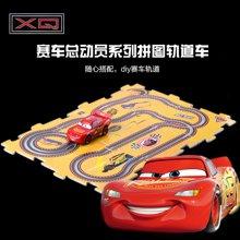 赛车总动员3闪电麦昆儿童益智立体拼图轨道小汽车男孩玩具
