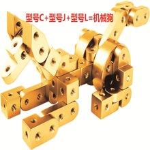 聚优信是台湾进口的创意品牌 金刚魔组 变形DIY铝合金创新好玩的玩具 型号CJL