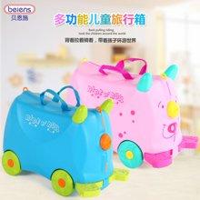 贝恩施 多功能旅行箱男女宝宝玩具行李箱包小孩收纳箱可骑可坐