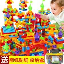 儿童大颗粒塑料拼插积木 早教拼搭积木 宝宝益智玩具TX1001