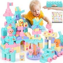儿童玩具百变拼装场景大颗粒积木早教益智场景积木230收纳盒装送贴纸YZQD3806