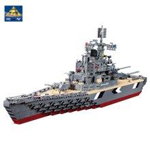 儿童益智拼装玩具男孩俾斯麦号巡洋舰战船拼装益智玩具积木模型WES82012