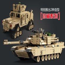 儿童益智拼装玩具艾布拉姆斯主战坦克1变2积木军事系列男孩WESKY10000