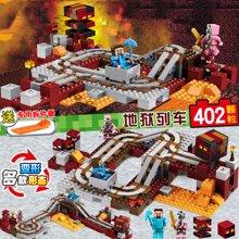 儿童积木拼插DIY玩具兼容拼装女孩男孩益智玩具地狱列车TTL33054