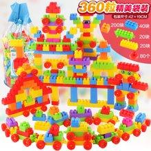小才童儿童大颗粒塑料360块积木宝宝幼儿园早教益智玩具JM-360M26YZQD