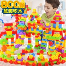 小才童塑料拼装拼插小号积木玩具儿童早教益智男孩女孩宝宝玩具1689-1531YZQD