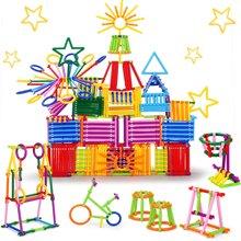 小才童宝宝聪明棒智力棒 早教益智玩具塑料拼插拼装积木CMB-60027YZQD