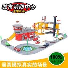 小才童停车场拼装玩具 消防停车场 城市消防中心停车场p82053LZD