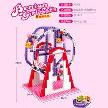 小才童温柔女孩幸福摩天轮 益智拼装拼插变形3变1塑料积木玩具3300629MC