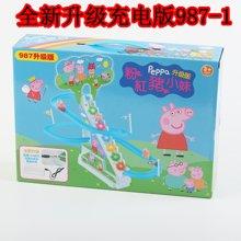 小才童大号小猪玩具佩奇轨道爬滑梯987-1升级充电声光小猪佩琪玩具批发987-119YDL