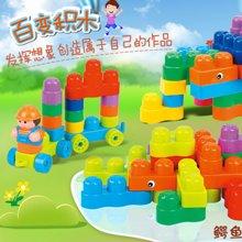 小才童大颗粒积木百变形积木早教具益智玩具塑料拼装503038MC