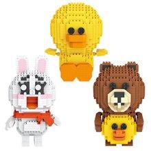 小才童微小颗粒拼插创意积木 布朗熊系列可妮兔莎莉鸡9739-974120PX