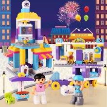 欢乐街城市家园场景大颗积木创意玩具 益智彩色积木玩具HPDDT1616