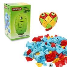 【百变魔磁片】新款早教益智百变磁性积木拼装儿童磁铁磁性玩具【送教程】
