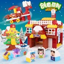 圣诞房屋场景拼装大颗粒积木创意玩具 益智彩色积木玩具HPDDT1654
