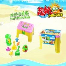 沙滩椅(11件套)QH-4504