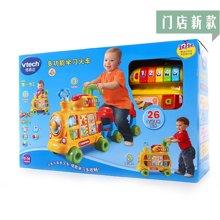 伟易达 中英双语多功能学习火车 80-076618 (适合1-5岁)