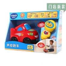 伟易达 早教益智玩具声控跑车 80-143418 (适合6-36个月)